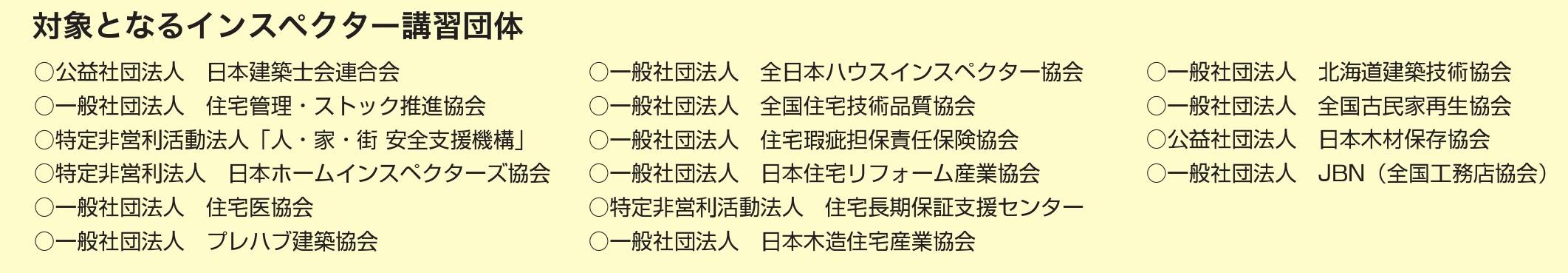 image_taisyou